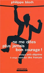 ne-me-dites-plus-bon-courage